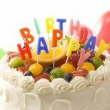買ってくる?それとも手作り?彼氏が絶対に喜んでくれる誕生日ケーキのサムネイル画像