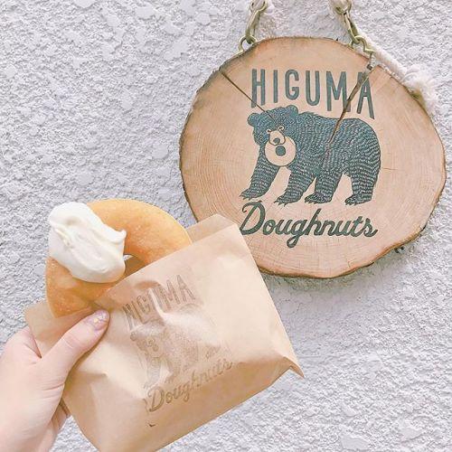 北海道のこだわりたっぷり♡【HIGUMA Doughnuts】のサムネイル画像