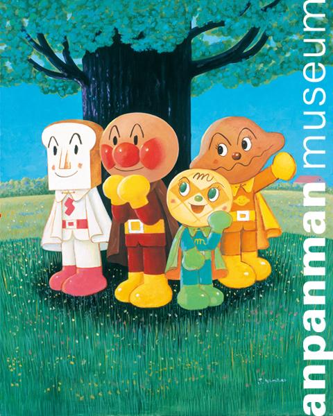 知ってた?高知にもアンパンマンミュージアムがあるって本当?!のサムネイル画像