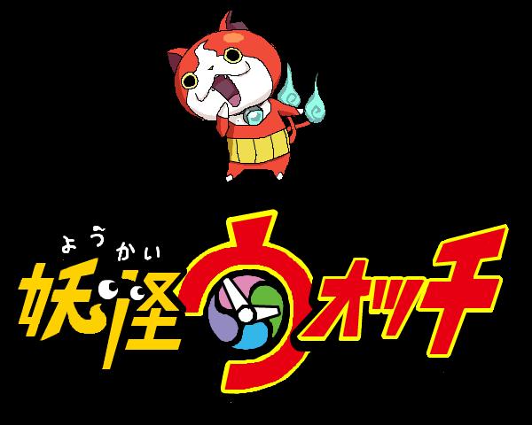 小学生に聞いた!妖怪ウォッチの人気キャラクターランキング発表!のサムネイル画像
