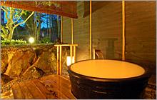 【温泉旅行 カップル】カップルの記念日旅行オススメ温泉旅行♪のサムネイル画像