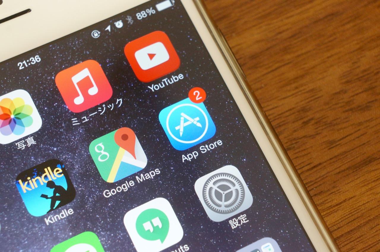 合コン前に必見!iphoneおすすめ合コンアプリをまとめてご紹介。のサムネイル画像