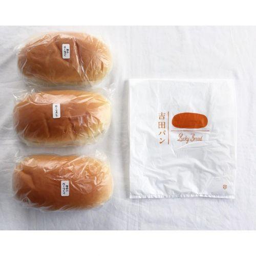 給食の女神コッペパンが熱い!進化版【コッペパン専門店】3選♡のサムネイル画像