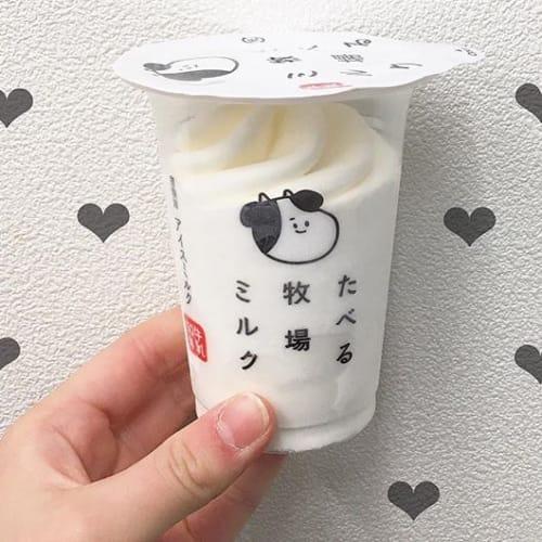 あなた色のアイスを作ろう!【たべる牧場ミルク】アレンジレシピ♡のサムネイル画像