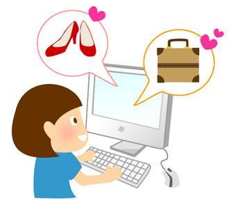 【手軽でとにかく速いのが人気!!】通販についてまとめてみたのサムネイル画像
