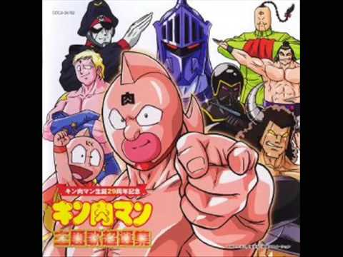 【必聴】アニメ・キン肉マンに関する様々な歌をご紹介!【肉】のサムネイル画像