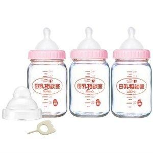 【ピジョン】授乳の悩みを解消!母乳相談室ってすごい【哺乳瓶】のサムネイル画像