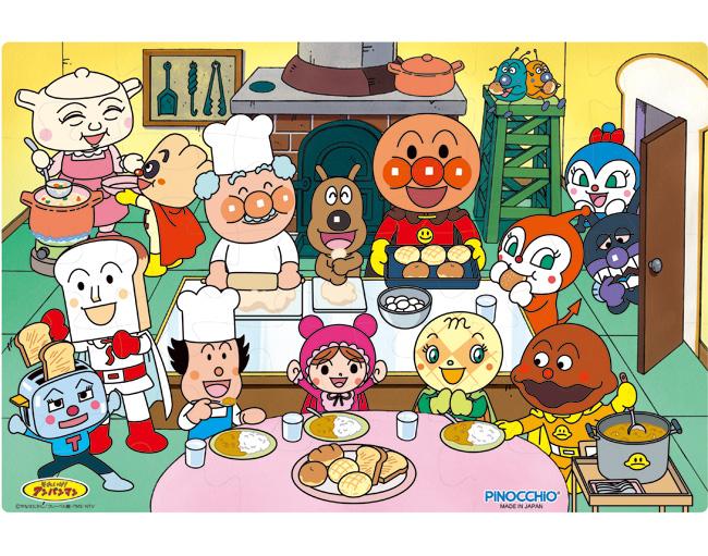 人気絶大!!アンパンマンを生んだパン工場をのぞいてみよう!!のサムネイル画像