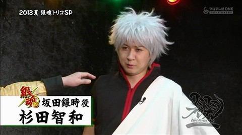 イチゴ牛乳が大好きなアニメ主人公坂田銀時の声優を大紹介!のサムネイル画像
