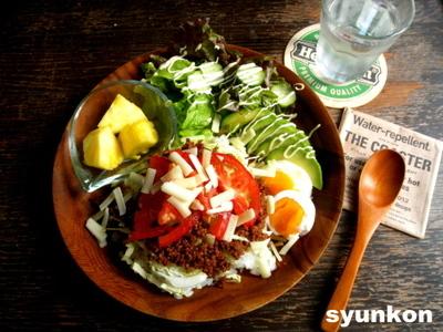 野菜たっぷり!簡単!おしゃれなカフェ風ごはん!タコライスレシピのサムネイル画像