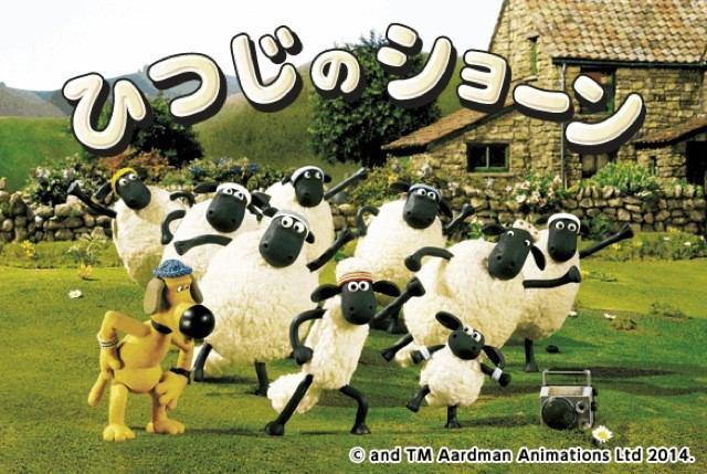 【人気アニメ】羊のショーンの画像を集めてみました!!【可愛い】のサムネイル画像