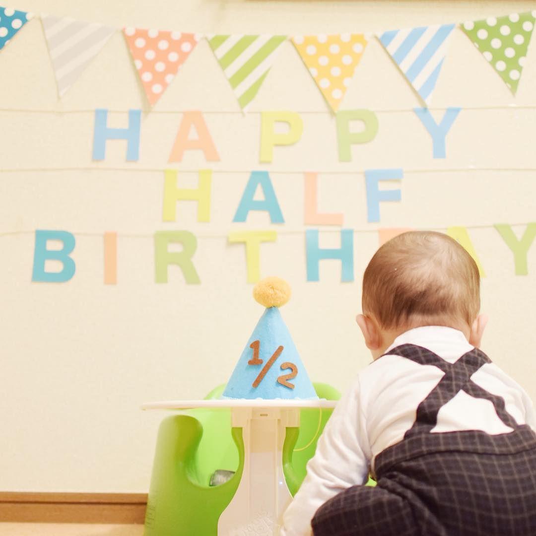 生後六ヶ月の赤ちゃんってどんな時期?気になる点をまとめました!のサムネイル画像