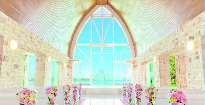 どの時間が一番!?結婚式を挙げる時間帯についてのアレコレのサムネイル画像
