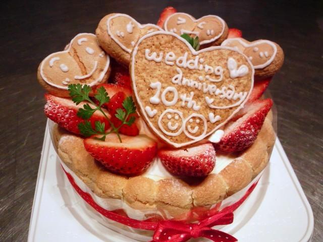 結婚10年の記念日にはどのようなプレゼントを贈れば良いのでしょう?のサムネイル画像