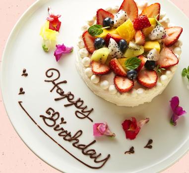 関西でおすすめのサプライズ誕生日ケーキが楽しめるお店6選!のサムネイル画像
